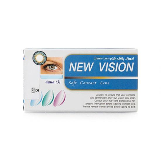لنز چشمی آبی نیوویژن Aqua3