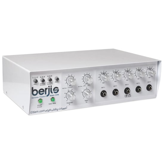 دستگاه فیزیوتراپی 5 کانال برجیس ST90